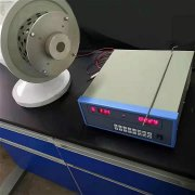 WMHR-7灰熔dian测定仪