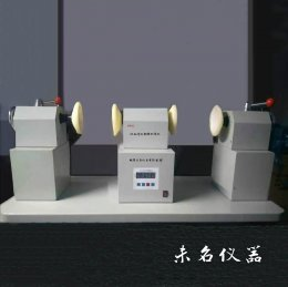 WM-11矸shini化翻zhuan