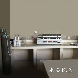 WMTQ-7碳氢元素fenxi