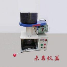 WMHM-7哈shi可磨测定