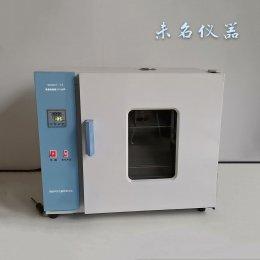 WM101shu显电热鼓feng