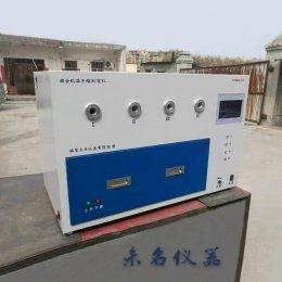 WMGJ-12ge金低温干馏测ding仪操作步骤